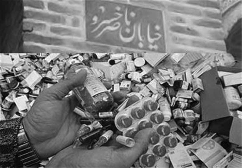 داروهای تقلبی ناصرخسرو